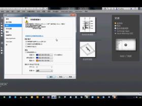 Revit2014软件基础培训教程(三)
