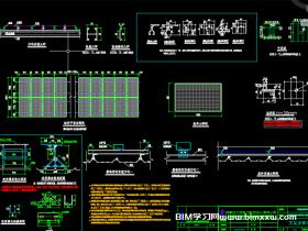 一套光伏支架结构施工图纸免费下载