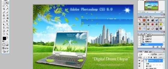 Adobe Photoshop CS v8.01 简体中文版免费下载