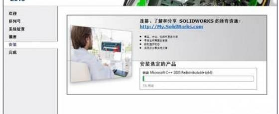 Solidworks2016中文破解版免费下载及安装教程