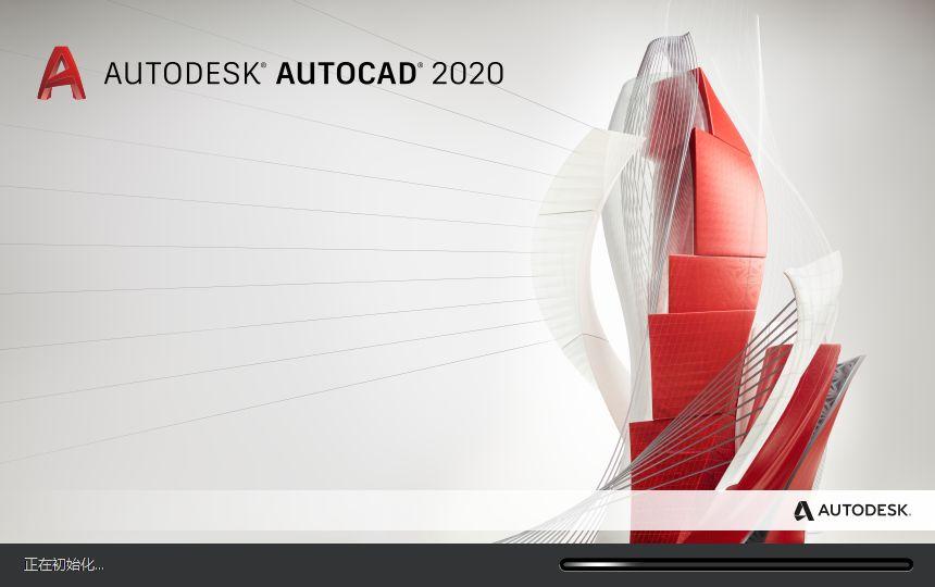 AutoCAD2020软件免费下载