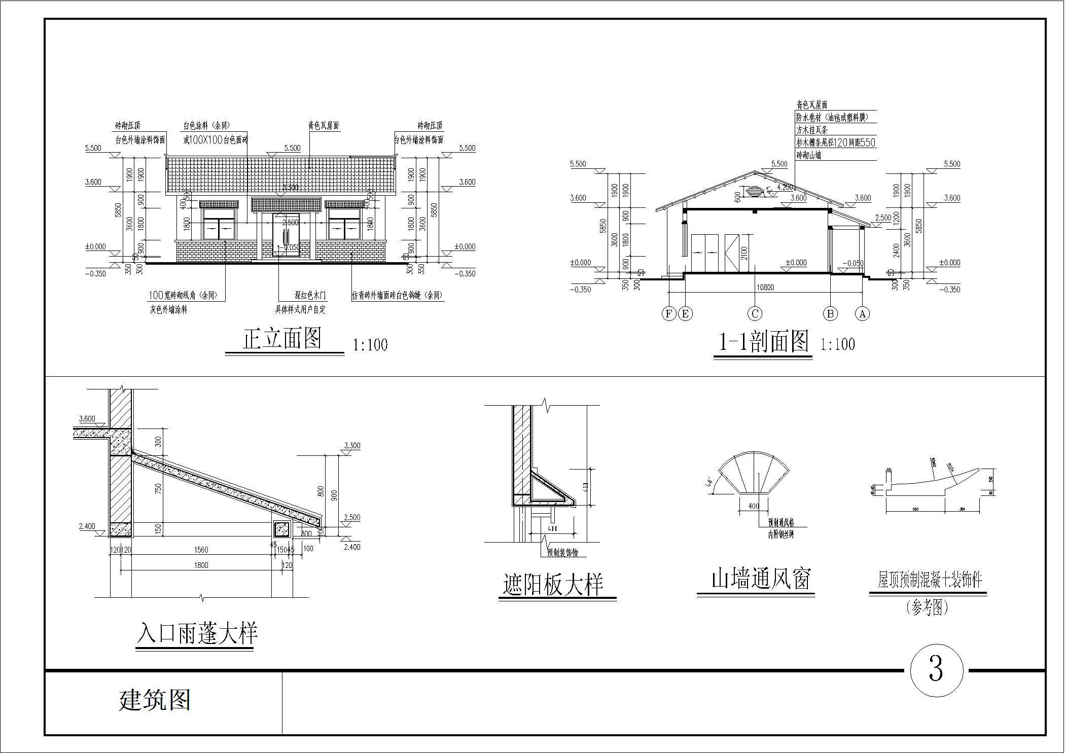 单层120平米农村自住房图纸建模参考免费下载