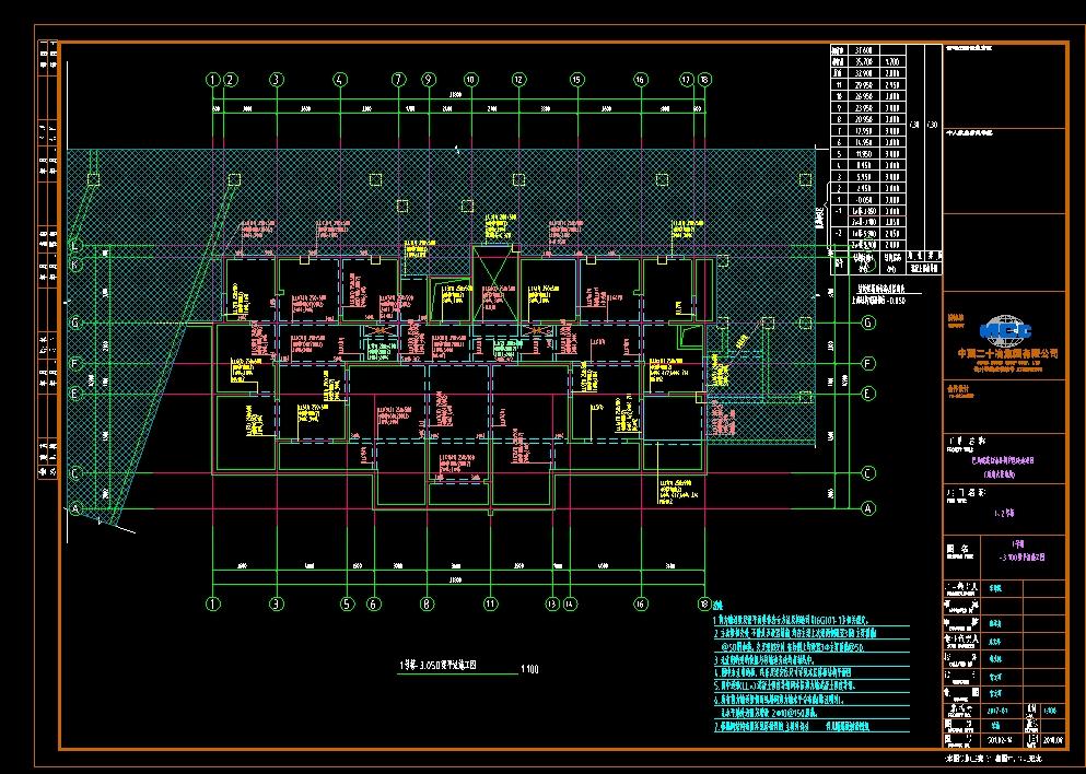 巴马瑶族自治县棚户改政府大院项目1#、2#楼施工图建模参考