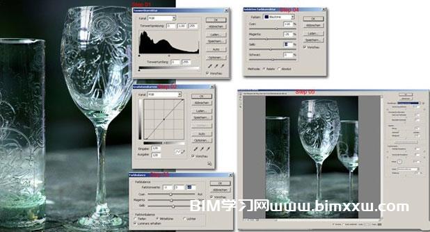用3DSMAX打造真实感强烈的玻璃杯教程