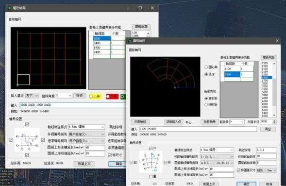 橄榄山快模RevitKM7.02 免费版+专业版合一免费下载