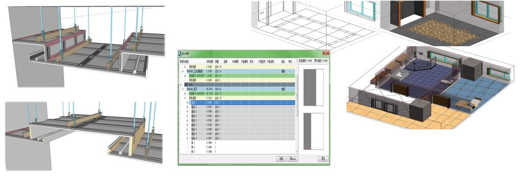 Revit正向设计插件:鸿业BIMSpace2019免费下载