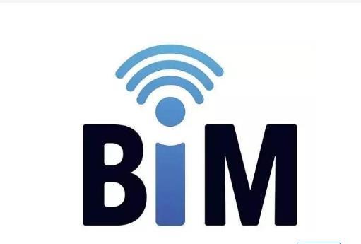BIM考试是否也需要资格预审或后审?