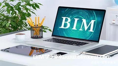 学习BIM技术需要配置什么样的电脑?