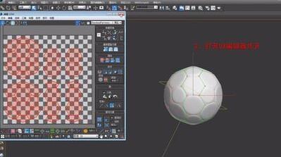 3dmax通过渲染法线贴图来增加低模表现力的方法步骤