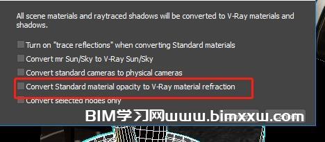 Raytrace材质转化为VrayMtl材质的方法