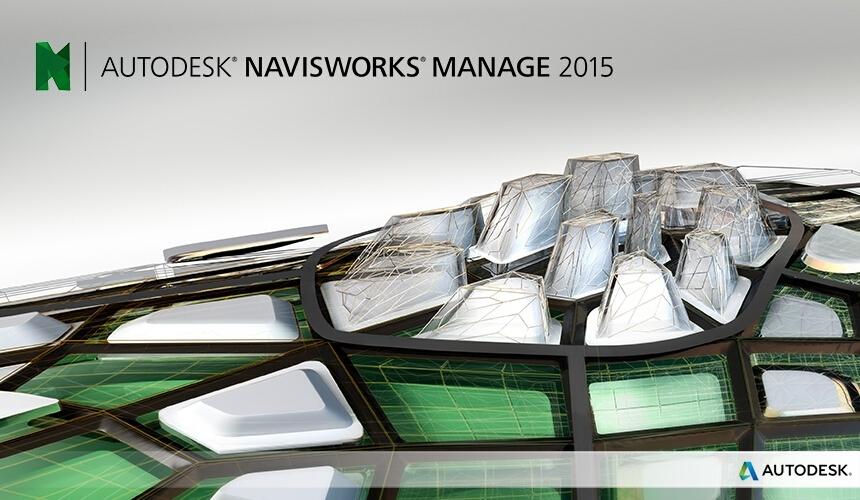 Navisworks2015软件免费下载