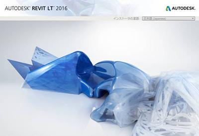 Revit2016软件免费下载