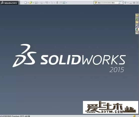 Solidworks2015中文破解版免费下载及安装教程
