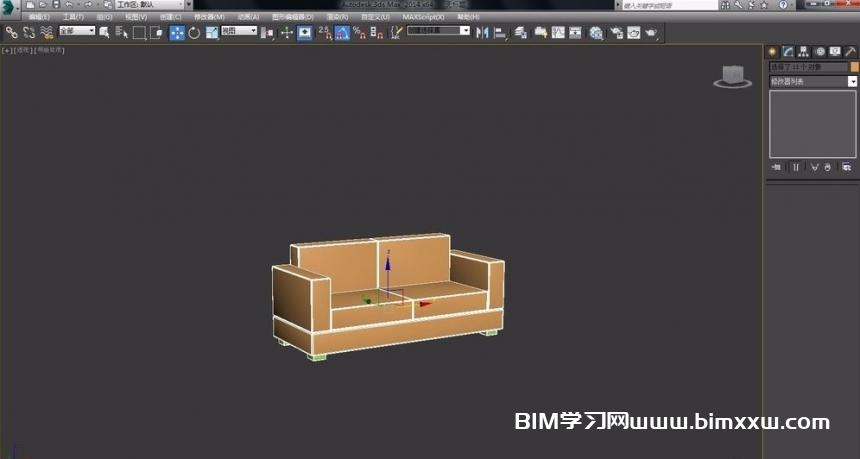 如何利用3dmax制作沙发模型?