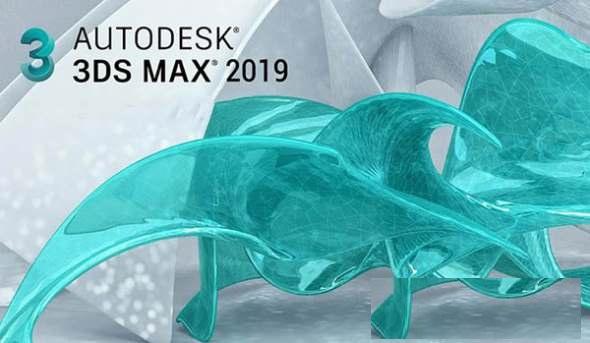 Autodesk 3ds MAX 2019 简体中文免费下载