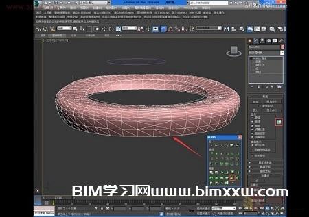 3DMAX鱼鳞状异形体育馆建模详解