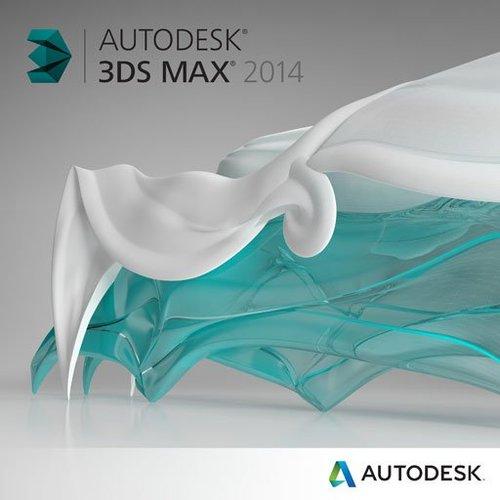 Autodesk 3ds MAX 2014 简体中文免费下载