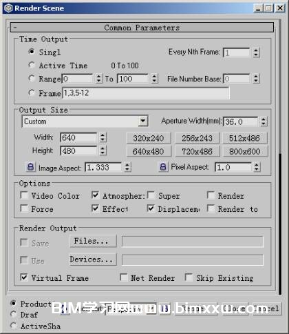 3ds Max渲染加特殊效果的方法