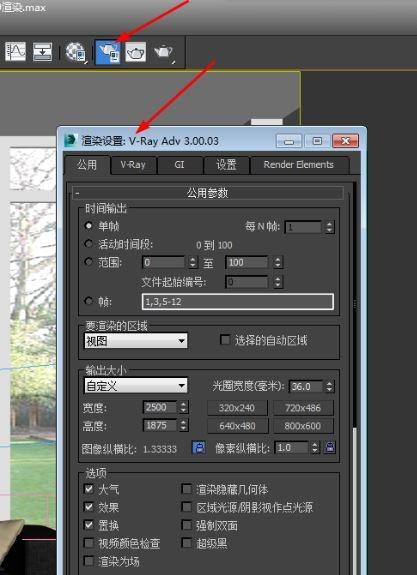 3dmax渲染时关闭弹出的消息日志窗口的方法