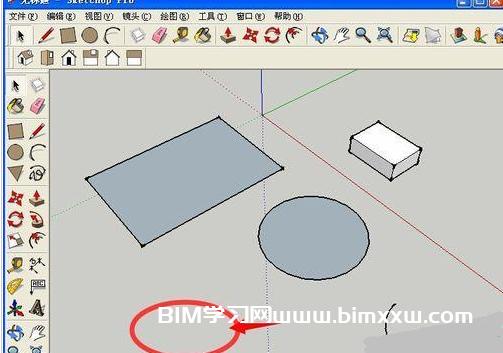 Sketchup软件选中物体进行编辑的方法