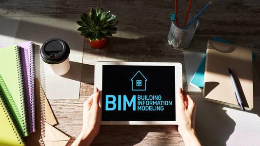 六盘水地下综合管廊工程全套BIM模型免费下载