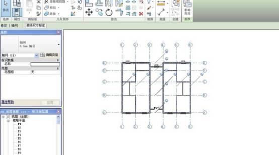 Revit中快速高效建立轴网的方法