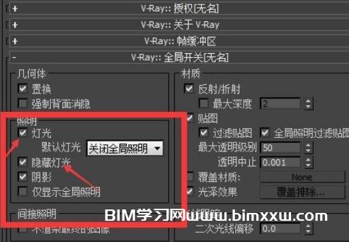 3dmax渲染出来是黑色是什么原因造成的?