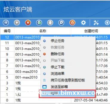 3dmax效果用炫云渲染批量上传的技巧