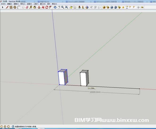 SketchUp把物体进行等分排列的方法