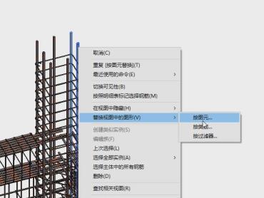 Revit软件中如何进行钢筋颜色的自定义?