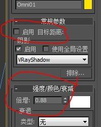 3dmax光域网渲染出来的灯光效果没有亮度如何解决?