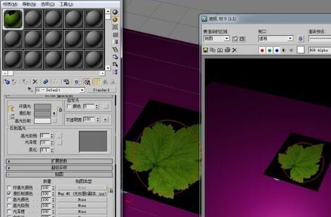 3dmax贴图变透明的效果如何实现?