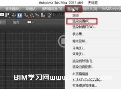 3dmax贴图变色变淡如何处理?
