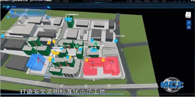 BIM技术在武汉经济开发区项目建设中的落地应用案例分享