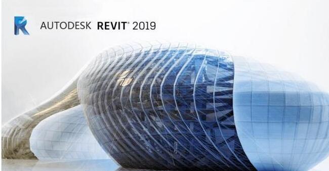 Revit2019软件免费下载