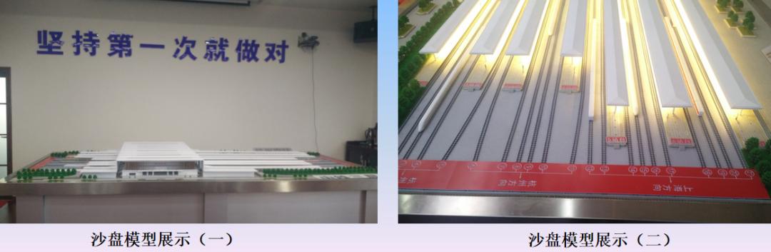 BIM技术在杭州南站项目施工中的综合应用