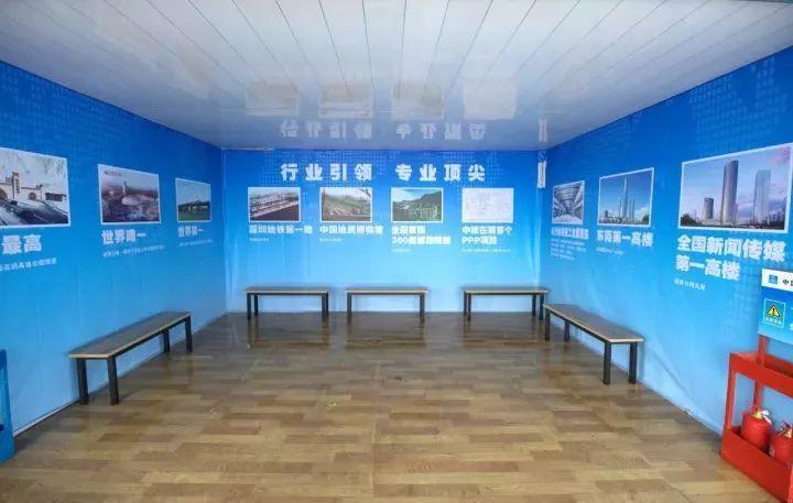 国企标准化工地观摩:中建五局碧桂园项目标准化管理