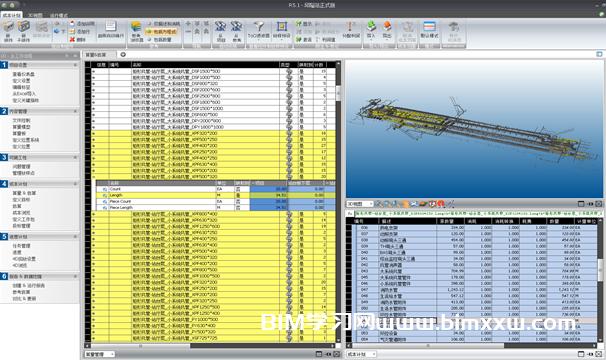 宁波轨道交通设计项目中的BIM技术应用案例分析