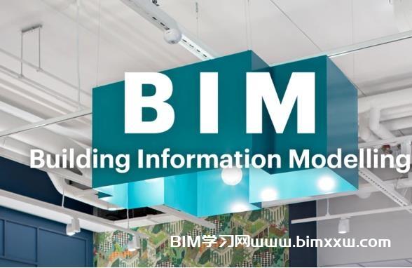 全国各地BIM相关政策陆续颁布,真正实现BIM在全国范围内的普及应用