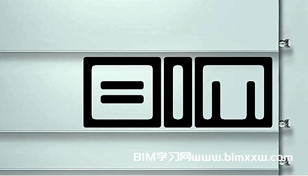 BIM技术是不是3D版本的AutoCAD?