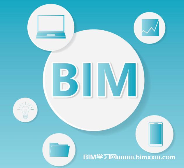 学习BIM有没有捷径可以走?
