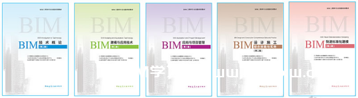 BIM考试是选择管理岗?还是选择技术岗?