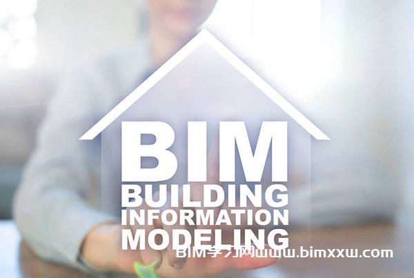 浅谈基于BIM技术的结构设计都有哪些?