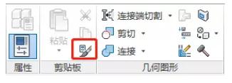Revit有没有格式刷的命令?在哪里?