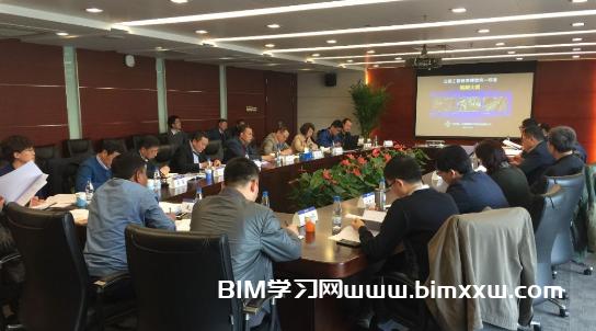 BIM公路市政最新政策解读:《公路工程设计信息模型应用标准》解读