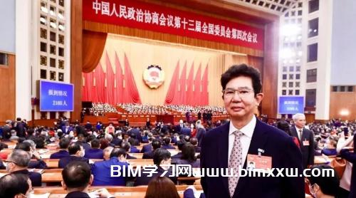 BIM新闻:2021年全国两会关于城市信息模型(CIM)的内容