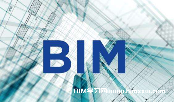 企业应该如何进行BIM培训教学?