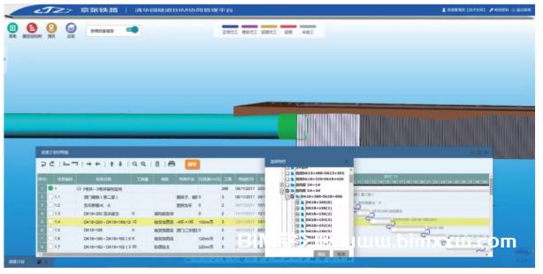 基于BIM的清华园隧道施工管理关键技术案例分享