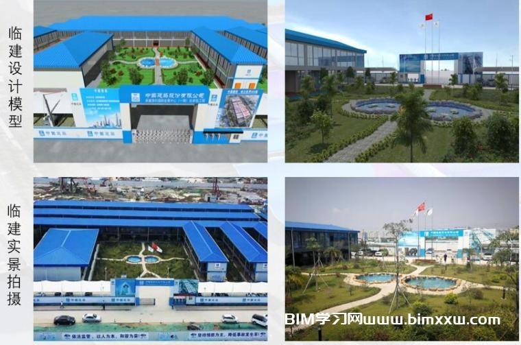 智慧建造应用案例:深圳国际会展中心BIM多方协同管理应用