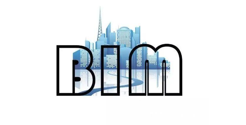 2021年度BIM赛事盘点,全国BIM大赛信息汇总